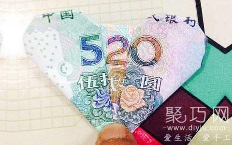 各种好玩的用钱折纸教程