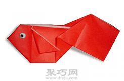 简单幼儿园儿童折纸金鱼教程