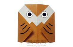 简单手工猫头鹰折纸教程