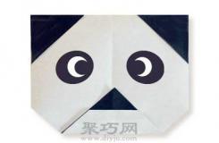 黑白胖乎乎的大熊猫脸折纸图解教程