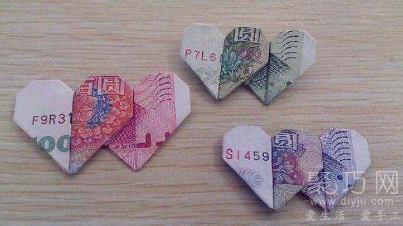 用钱折双心1元、5元、100元全家福