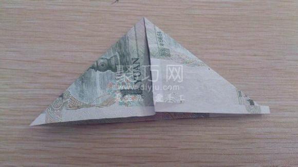 1元人民币折双心第一步