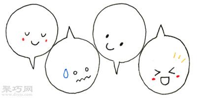 10天学会画画 第4天:表情和手势的画法