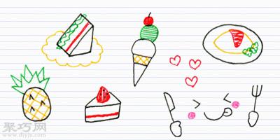 10天学会画画 第9天:食物、水果的画法