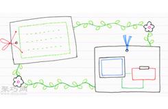 10天学会画画 进阶篇:装饰线和对话框画法
