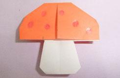 儿童折纸:超级简单的折纸蘑菇图解教程